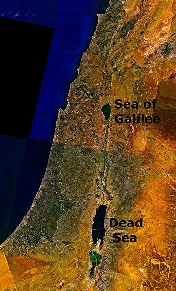 The Dead Sea. Satellite photo courtesy NASA.
